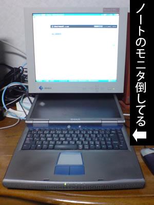20090205