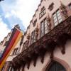 ドイツの国旗の色かっこいい