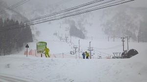 一里野温泉スキー場