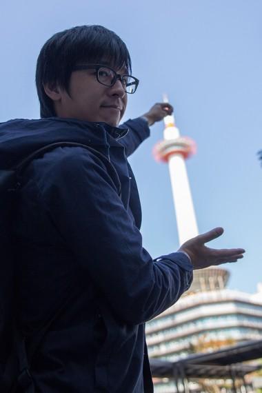 京都タワーと僕