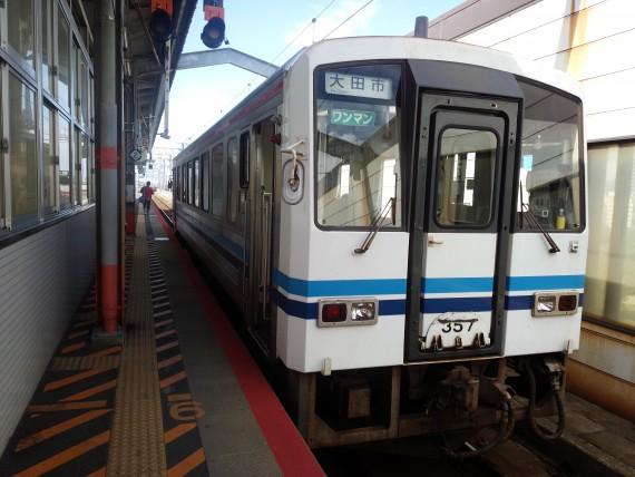 大田市行きワンマンカー