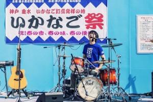 神戸垂水レバンテ広場にて叫ぶ