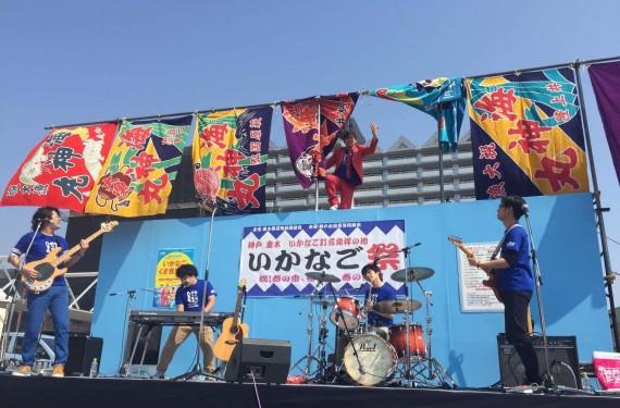 神戸垂水 いかなご祭