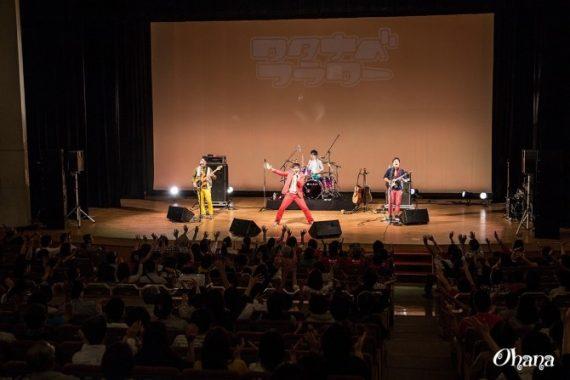 加東市 東条文化会館(コスミックホール) ワタナベフラワー