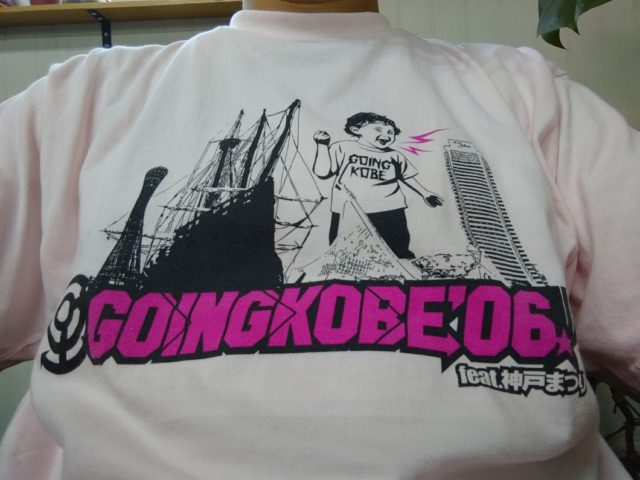 GOINGKOBE06 Tシャツ