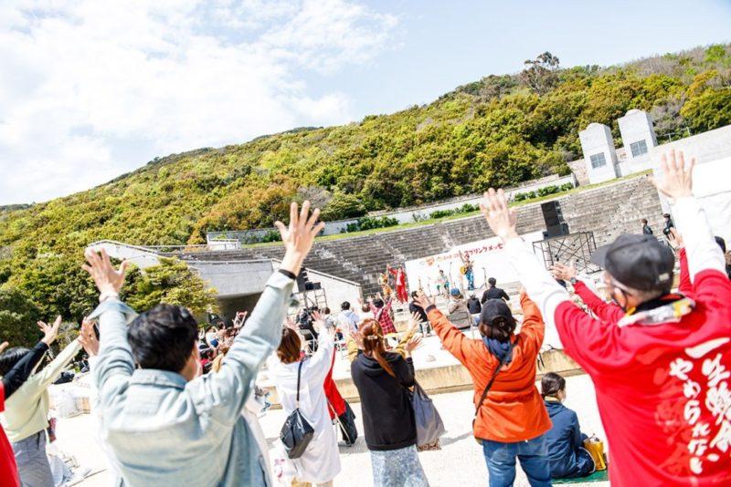 ワタナベフラワーライブ in 淡路島 スプリングメッセ2021